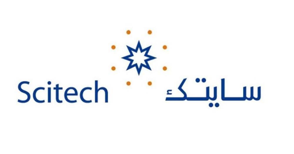 مركز الامير سلطان بن عبدالعزيز للعلوم والتكنولوجيا