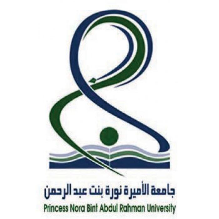 جامعة الاميرة نورة بنت عبدالرحمن